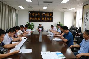 民建海南省委会召开理论学习中心组(扩大)会议